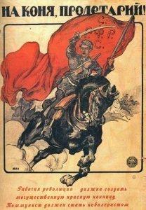 "Affiche vodka ""na konia"" - pour le cheval"